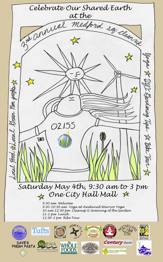 Medford Sq Clean Up 2013 poster